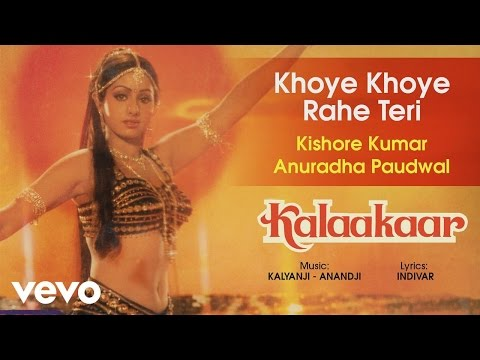 Khoye Khoye Rahe Teri - Kalaakaar| Official Audio Song