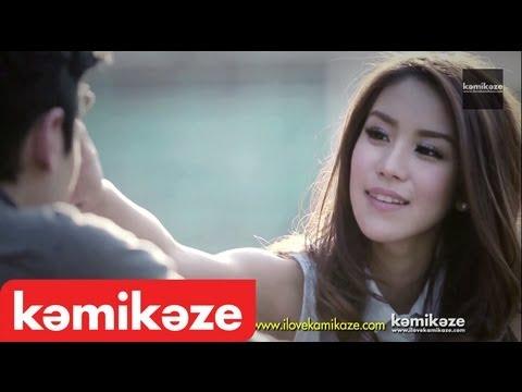[Official MV] พรุ่งนี้ฉันจะเป็นแฟนเธอ (Yours) - Knomjean
