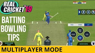 🔥 Real Cricket 19!! Batting / bowling tips for multiplayer , quick play ! Giveaway !!!