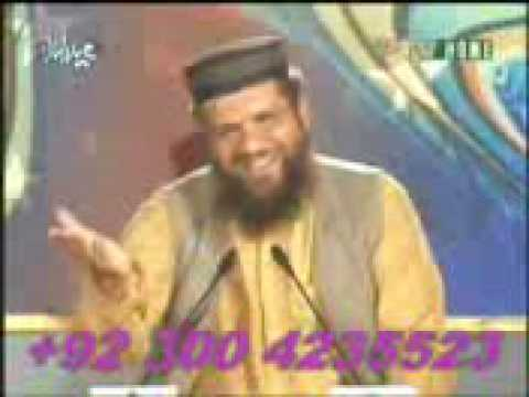 Ptv Comedy Poetry On Eid 2008 By Salman Gillani video
