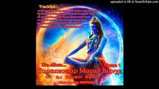 Tarakeswar Chole Jabi Re (Hard Dholki Monster) Dj Tousik Remix(DjSurs.In)
