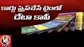 Cyber Crime | Cloning Of Credit, Debit Cards On Rise In Hyderabad | V6 News