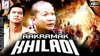 Aakramak Khiladi l (2017) Hollywood Film Dubbed In Hindi Full Movie HD
