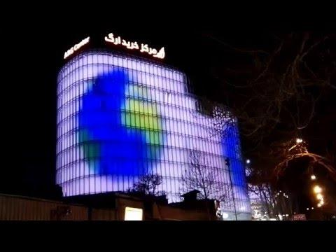 ERG shopping mall facade Tehran