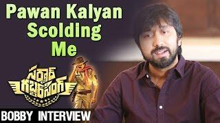 pawan-kalyan-scolding-me-is-a-funny-rumour-director-bobby-sardargabbarsingh-ntv