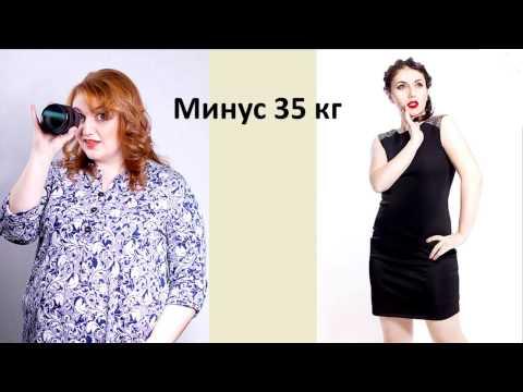 Мой опыт похудения дома на 35 кг! Смотри, как быстро похудеть в домашних условиях