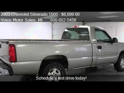 2003 chevrolet silverado 1500 ls 4x4 regular cab long box for Voice motors kalkaska mi