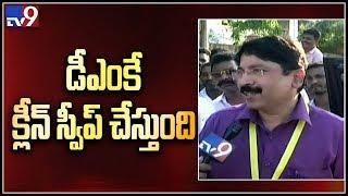 DMK leader Dayanidhi Maran on EVM issues in Tamilnadu