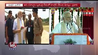 PM Modi Mirzapur Public Meet: NDA Govt is Working Hard to Improve People's Lives
