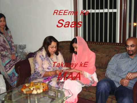 ReeMa Or TaklAa HusBand  (New Murgha)