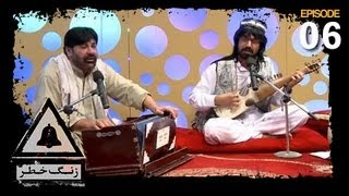 Zang-e-Khatar - SE-6 - EP-6