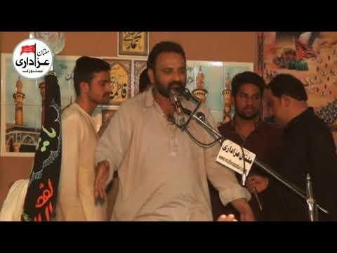 Zakir Zaigham Abbas Zaki | 18 March 2018 | Jalsa Zakir Syed Muhammad Hussain SHah |
