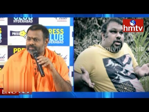 Swami Paripoornananda Press Meet On Kathi Mahesh For Making Comments On Lord Rama | hmtv