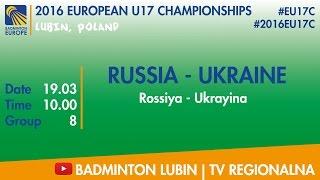 Россия до 17 : Украина до 17