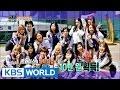 Sister's Slam Dunk   언니들의 슬램덩크 – Ep.6 [ENG/2016.08.12]