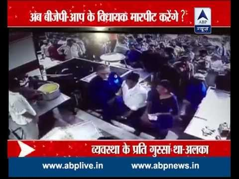 Delhi police files against Alka Lamba after CCTV captures her breaking things