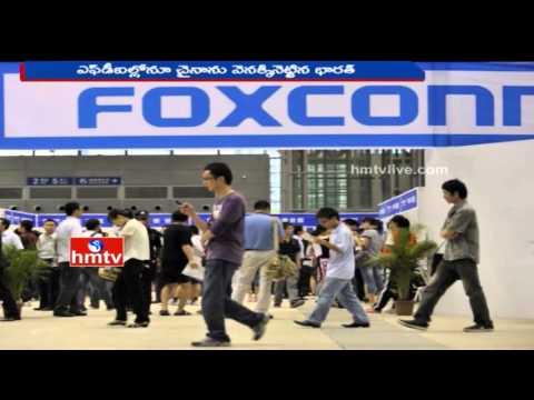 India Over Comes China in FDI | HMTV