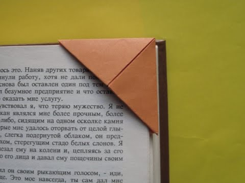 Слово из бумаги своими руками