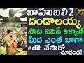 Bhahubali 2 - Dandalayya Song with a version of #Pavan Kalyan clippings MP3