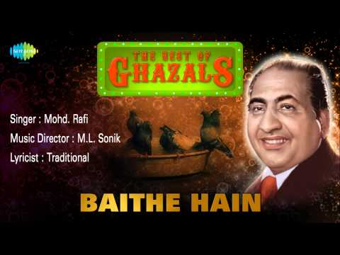 Baithe Hain | Ghazal Song | Mohammed Rafi