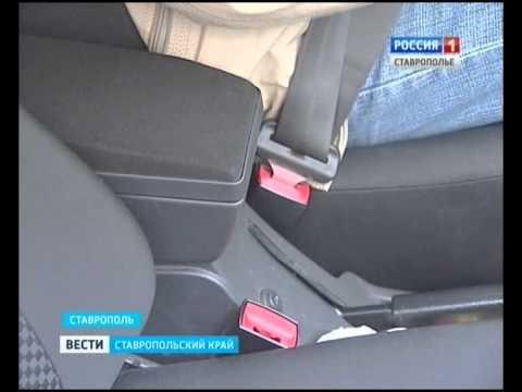 Насколько безопасен ремень безопасности?