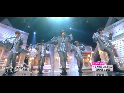 B1A4 - Lonely         B1a4 Lonely Gif