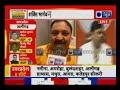 BJP, GVL नरसिम्हा राव पर प्रेस कांफ्रेंस के दौरान जूता फेंका Shoe attack on GVL Narasimha Rao