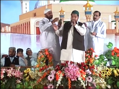 Mehfil Naat 2013 Nowshera Virkan 2 Of 8 video