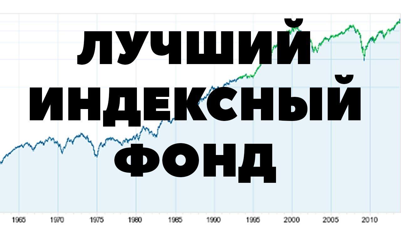 ПИФы Сбербанка: доходность, отзывы КредиторПро-2018