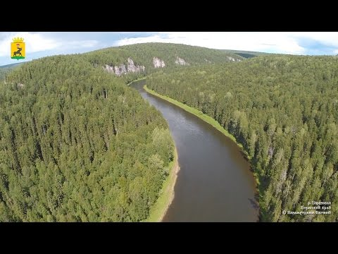 Река Березовая, Пермский край