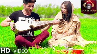 Jamil Parsa - Dostat Daram OFFICIAL VIDEO