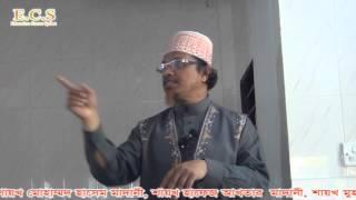 Ashol Bondu K (Who is your Real Friend?) | by Kazi Ibrahim | 04/04/2014