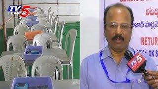 ఎన్నికల కౌంటింగ్కు కౌంట్డౌన్ | All Arrangements Set For Votes Counting