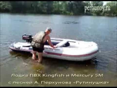 лодка пвх на скорости рыскает