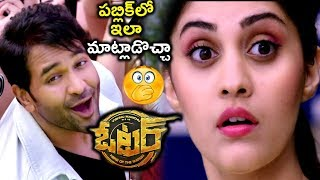 Voter Movie Back to Back Release Promos || Manchu Vishnu || Surabhi |