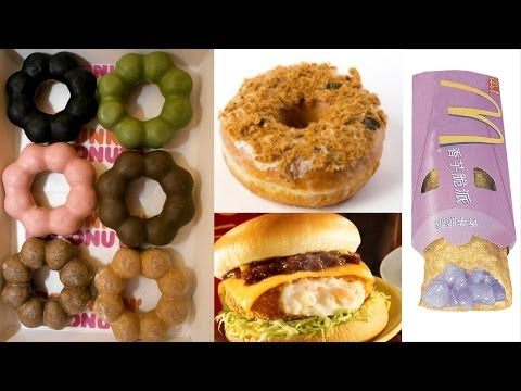 Fast Food Items You Will Only Find in Asia