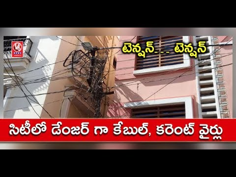 Hyderabad City People Face Problems With Dangling Electric Wires | V6 News