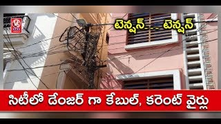 Hyderabad City People Face Problems With Dangling Electric Wires