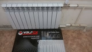 Подключение радиаторов отопление своими руками