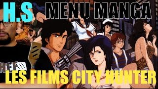 LES FILMS CITY HUNTER (1/6) - MENU MANGA HORS SERIE