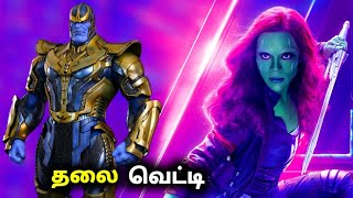 Thanos Killed By Gamora in Comics In Tamil