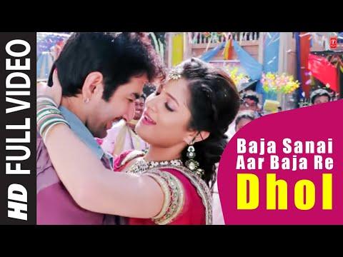 Baja Sanai Aar Baja Re Dhol Song Video ᴴᴰ 1080p | Deewana...