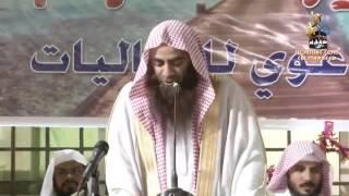 download lagu Tawheed Aur Shirk By Sheikh Syed Tauseef Ur Rehman gratis