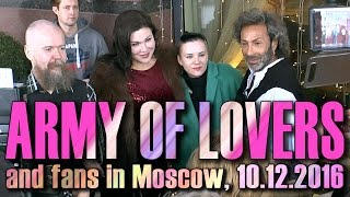 ARMY OF LOVERS (Alexander Bard, Dominika Peczynski, Jean-Pierre Barda) & fans in Moscow, 2016.
