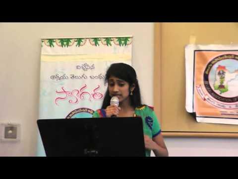 Neha Dharmapuram Sings 'ninne Ninne Kora' At Vasantha Gana Sourabham video