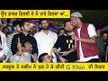 download lagu      G Khan Ne Lutyia Mela Nurpur Da (Wallon Buta Muhammad)    gratis
