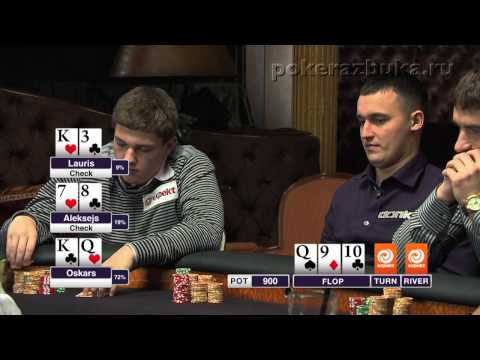 28.Royal Poker Club TV Show Episode 7 Part 5