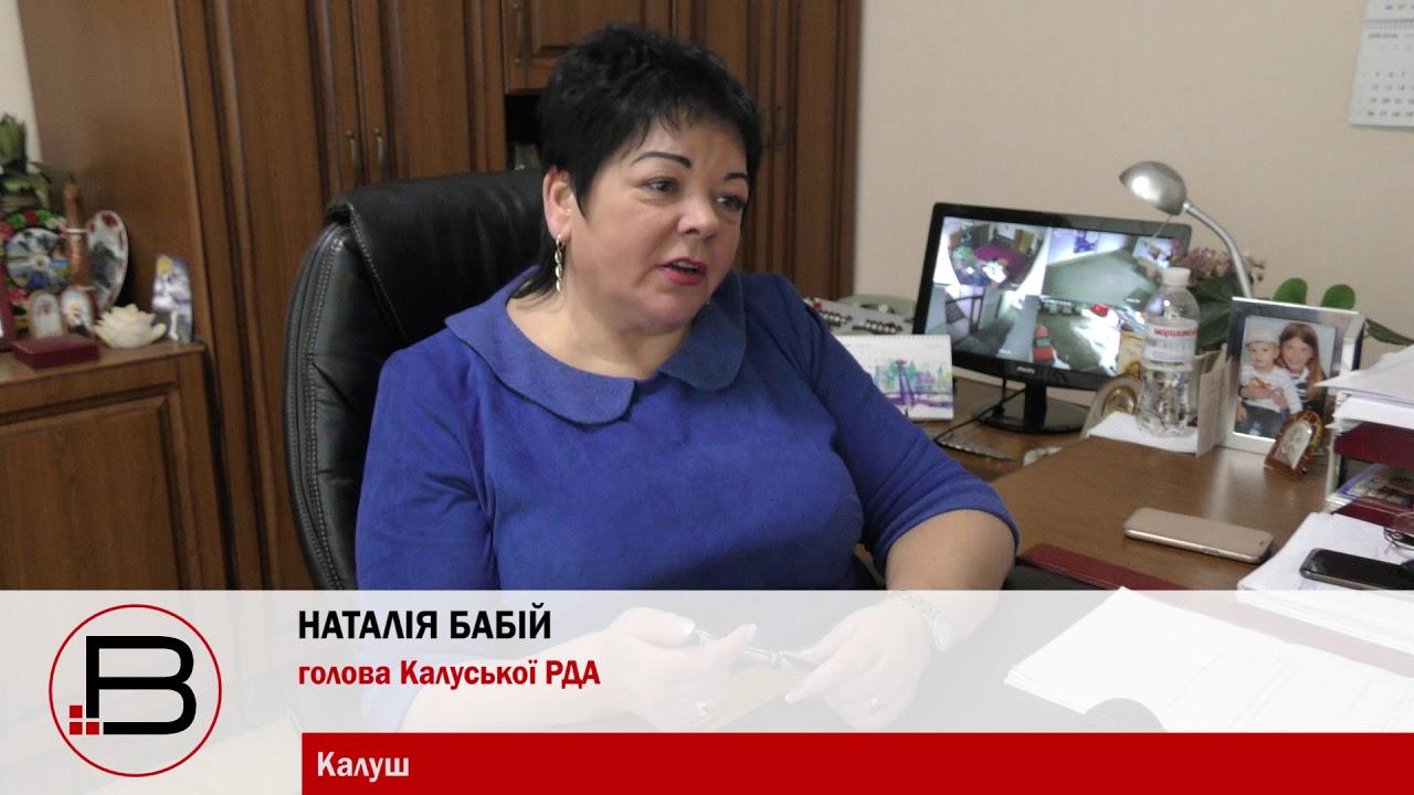 Голова Калуської РДА Наталія Бабій: Тарифи на перевезення — це не політика