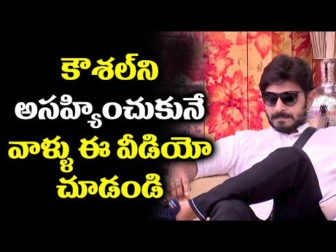 Must Watch Who Hates Kaushal Manda | Bigg Boss Telugu Season 2 Reality Show | YOYO Cine Talkies