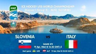 Словения до 18 : Италия до 18